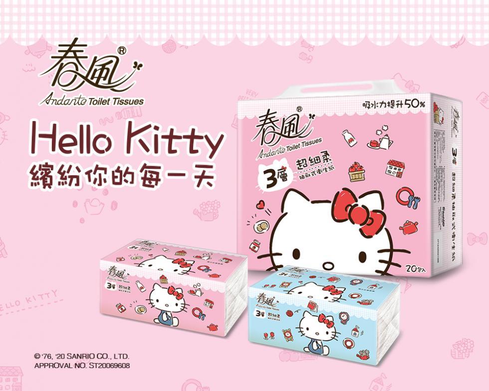 春風 抽取衛生紙 Kitty 三層 抽取 90抽X20包X3串共60入/箱