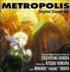 【停看聽音響唱片】【CD】本多俊之(Toshiyuki Honda):大都會