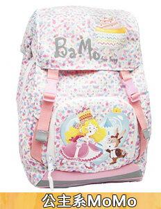 BaMo超防水公主MoMo-100~150cm(1-6)護脊書包送雨罩~鋁條護脊胸扣腰扣嬰兒背帶超輕量