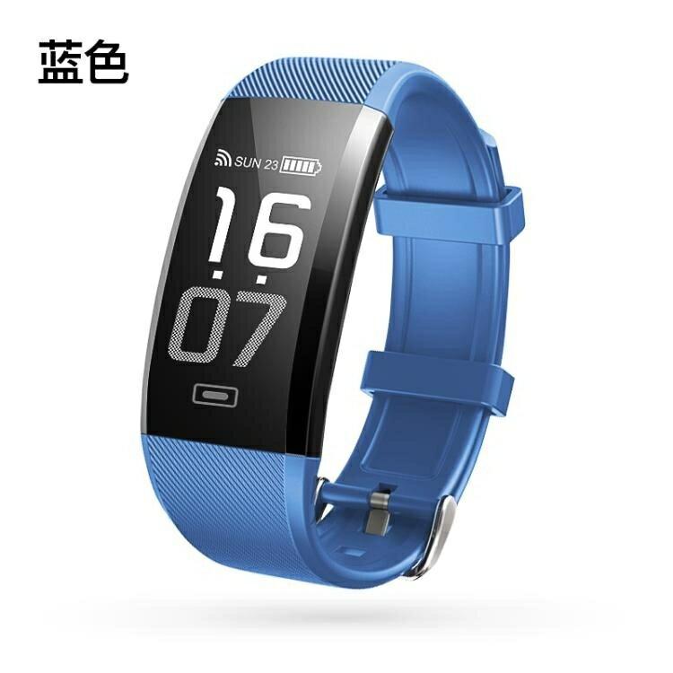 戴圖運動智慧手環男藍芽計步器多功能女vivo手錶3小米2測 時尚潮流  年中特惠促銷 0