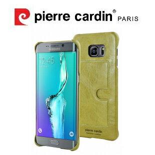 [ Samsung S6 edge+ ] Pierre Cardin法國皮爾卡登高級牛皮經典卡袋真皮手機殼/保護殼/皮套 果綠色