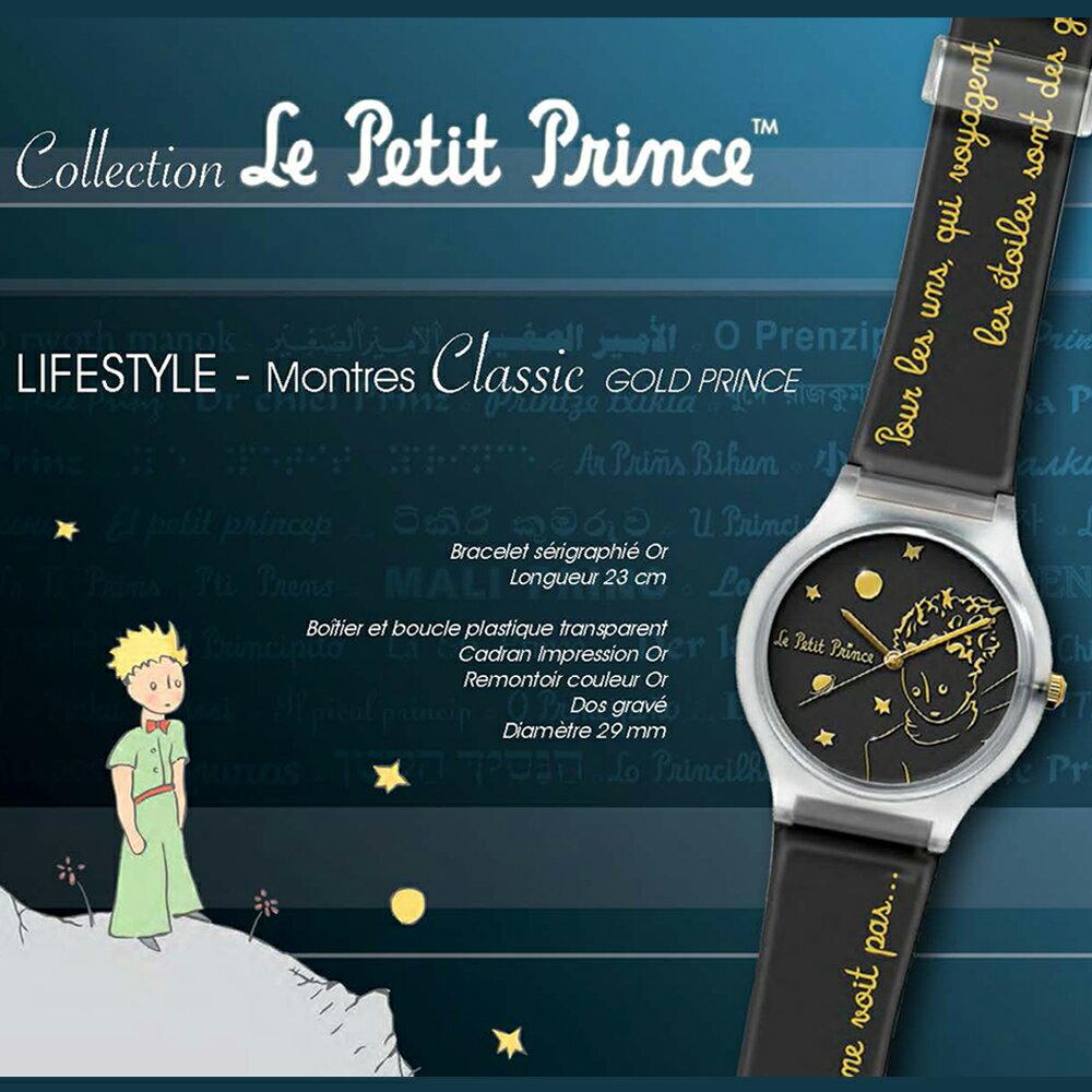 清倉產品!Lumitusi- Le Petit Prince 法國小王子手錶 0