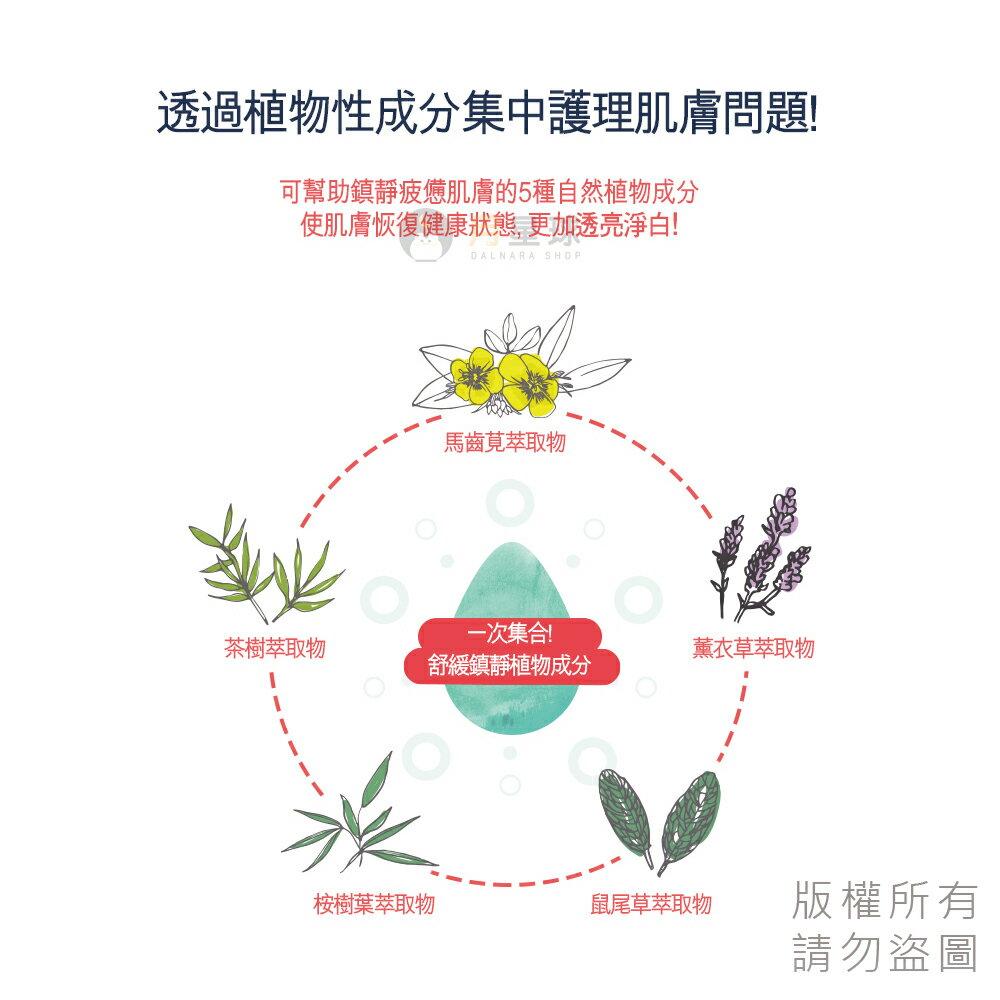 韓國YADAH 速效淨膚面膜 (1片) 20g 5