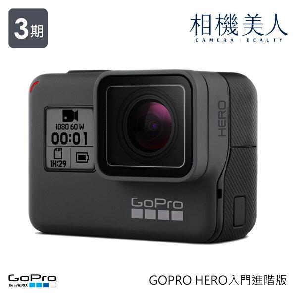 GoProHERO入門進階款極限運動攝影機防水10米觸控螢幕