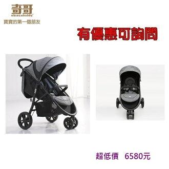 *美馨兒*奇哥JOIE-豪華休旅推車/嬰兒推車 6580元+贈雨罩 (來電另有優惠)
