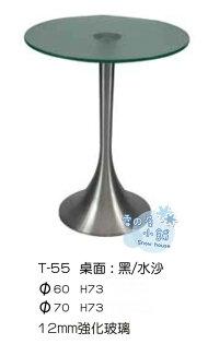 ╭☆雪之屋小舖☆╯T-55P08黑色水沙12mm強化玻璃圓桌造型桌玻璃桌餐桌咖啡桌(60公分)