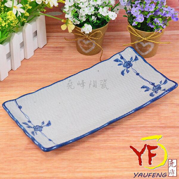 ~堯峰陶瓷~日式餐具 手繪藍梅 9.5吋格紋長方盤 盤子 平盤 波浪