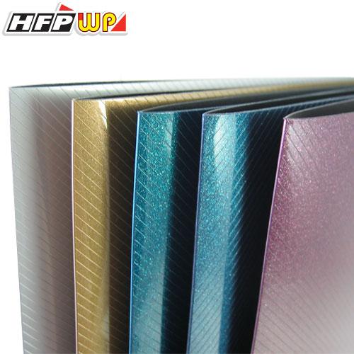 HFPWP 中精品金屬烤漆斜紋板文件夾 環保材質 台灣製 M279 / 個