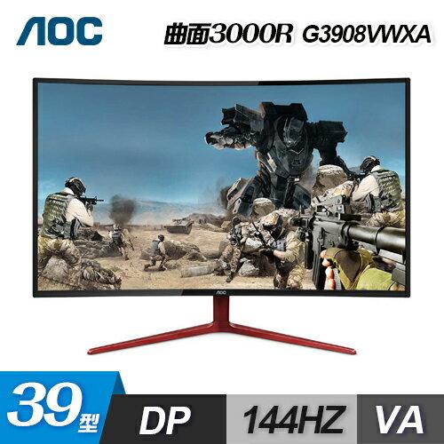 【AOC】39型 VA曲面電競螢幕(G3908VWXA) 【贈USB隨身燈】【三井3C】