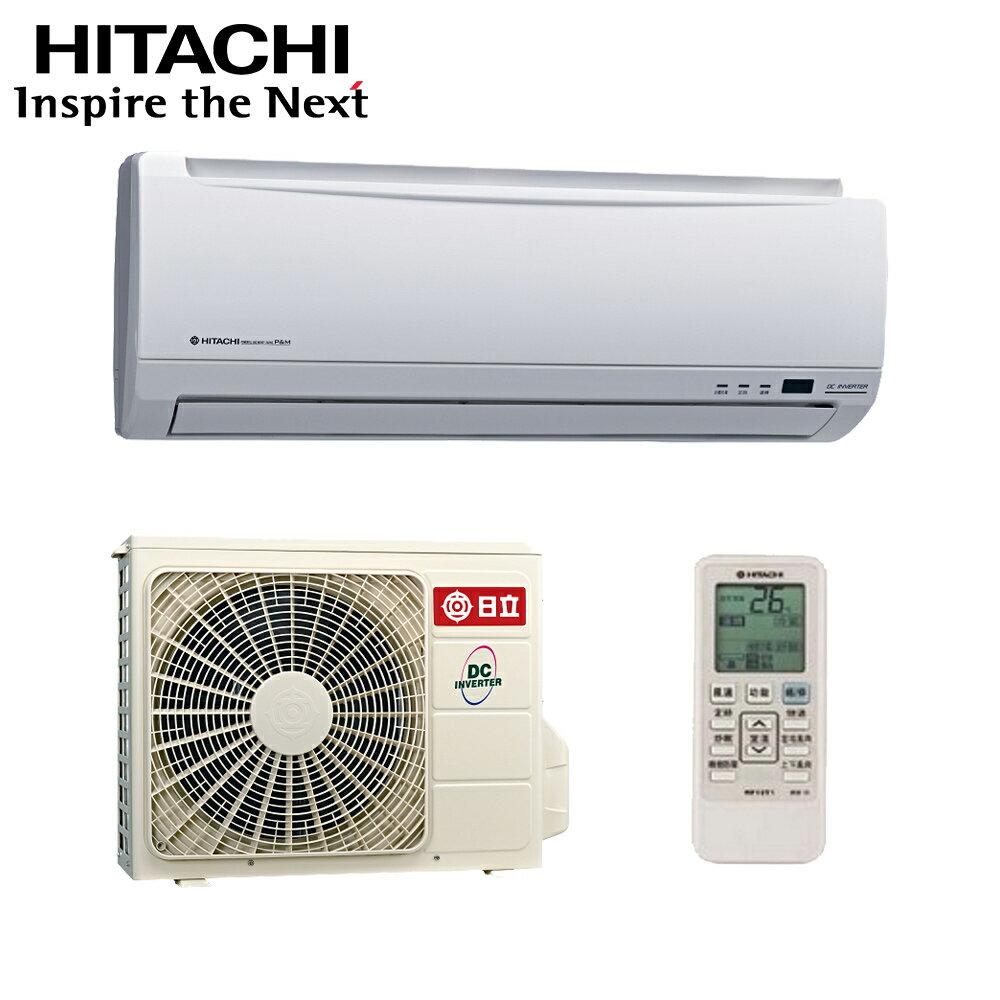 4/30前好禮六選一 『HITACHI』☆ 日立3-5坪變頻冷暖分離式冷氣RAC-22YK1/RAS-22YK1 **免運費+基本安裝**