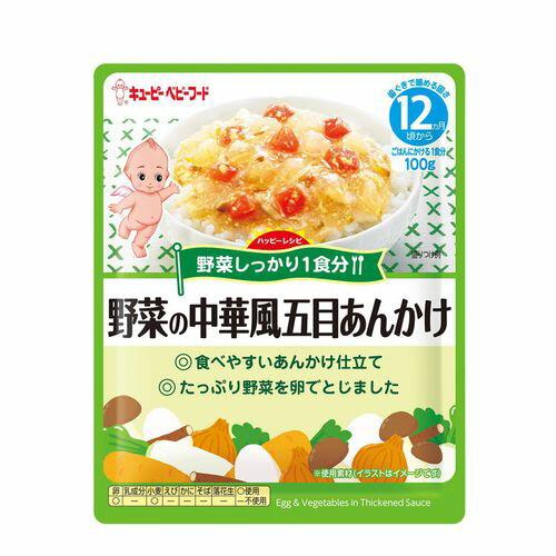 ~衛立兒 館~ KEWPIE VR~1 隨行包 中華風什錦蔬菜100g