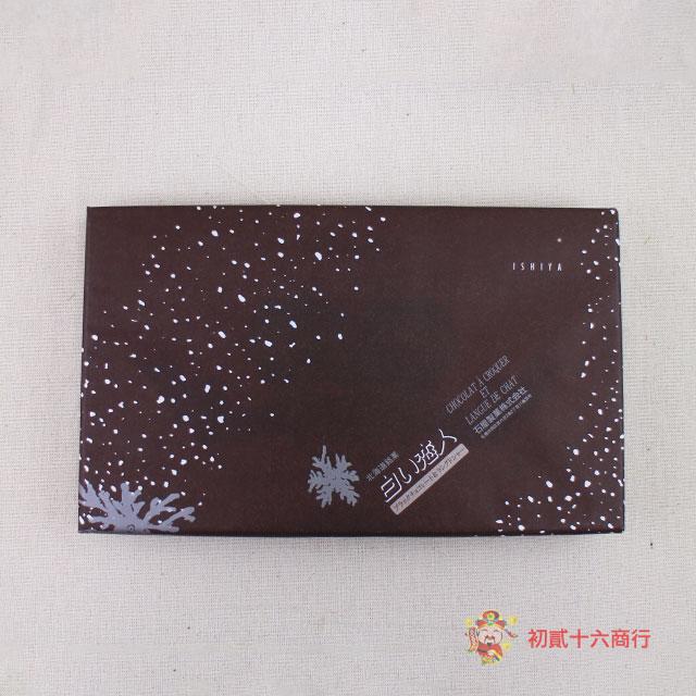 【0216零食會社】日本石屋-北海道黑色戀人巧克力夾心餅禮盒(18枚)198g