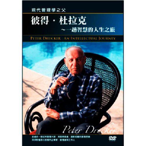 彼得杜拉克DVD