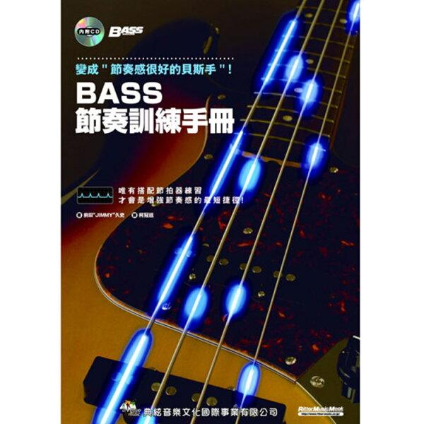 【Dora】BASS節奏訓練手冊附CD581571