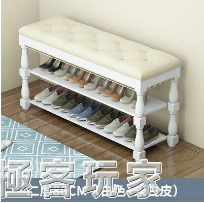 實木歐式換鞋凳家用門口鞋架穿鞋凳進門鞋柜儲物凳長條床尾凳可坐ATF 秋冬特惠上新~