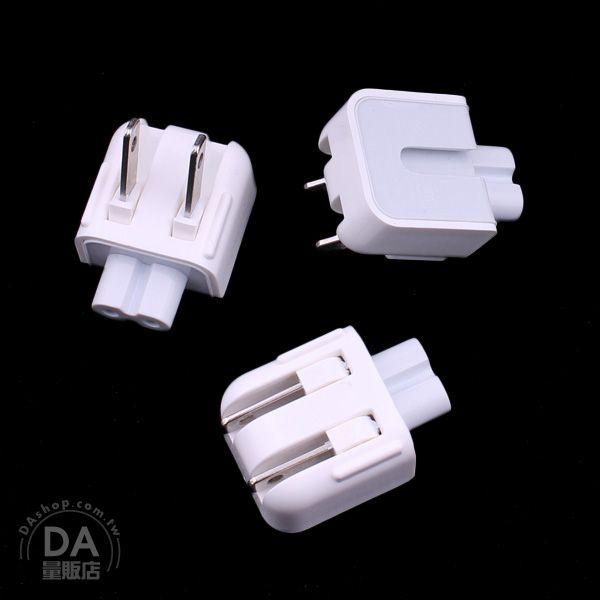 《DA量販店》apple ipad mini iphone6 6S 變壓器 旅充 插頭 美規 3入(28-1760)