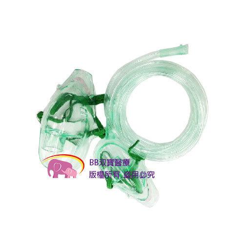 氧氣面罩組 寶兒樂熊熊機噴霧器 氧氣面罩組