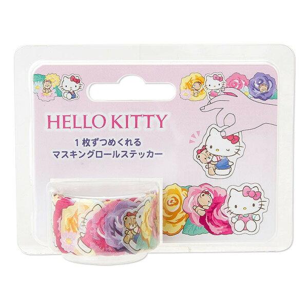 Sanrio三麗鷗可撕紙膠帶kitty、美樂蒂、雙子星、大耳狗、布丁狗