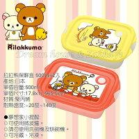 野餐盒不可缺單品日本進口 San-X Rilakkuma 拉拉熊 野餐盒/便當盒/保鮮盒 2入一組 《 日本製 》★ 夢想家精品家飾 ★