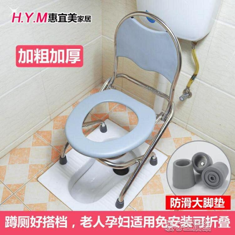 坐便器老人女孕婦移動馬桶坐便椅可摺疊成人家用蹲便改座廁所凳子YJT  618推薦爆款 618推薦爆款