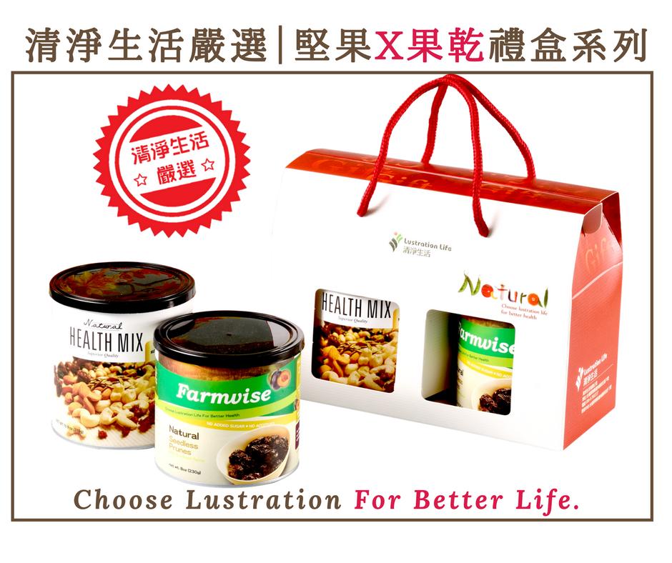 清淨生活有限公司 高CP值禮盒-天然綜合堅果310g+超大去籽蜜棗乾230g 2入禮盒【清淨生活】