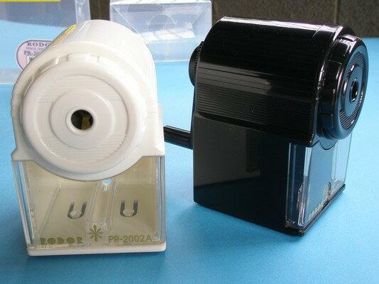削鉛筆機.羅德PR-2002A自動吸入式削鉛筆機(黑色.白色)MIT製/一台入{促290}