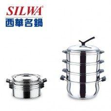 西華巧疊多功能蒸煮鍋 28cm 原價$7090 特價$5990