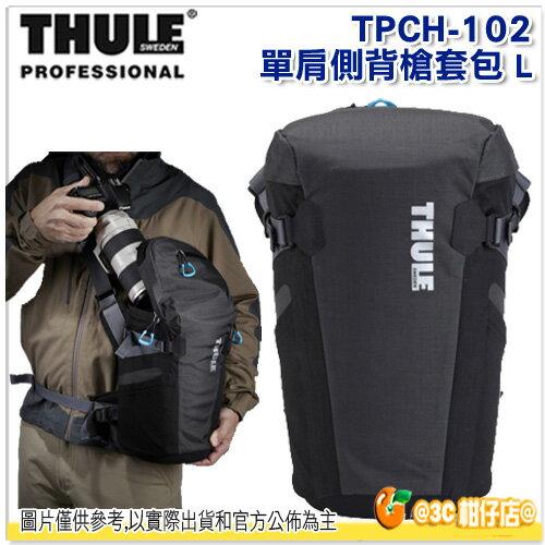 瑞典 Thule 都樂 TPCH-102 上掀式相機包 Thule Perspektiv L 公司貨 單肩相機包 相機包 TPCH102