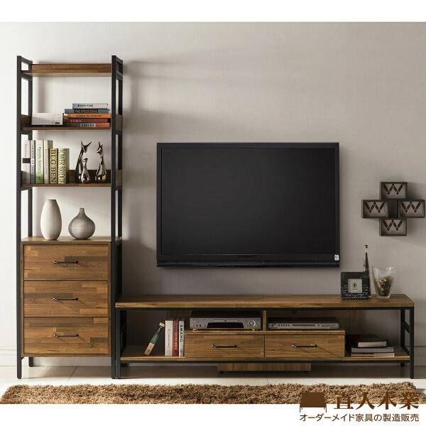 【日本直人木業】STEEL積層木工業風1個3抽加181CM電視櫃