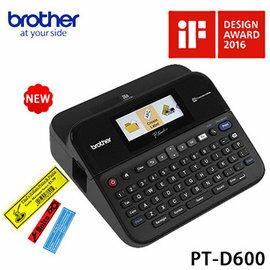 新品上市 brother PT-D600 單機  /  電腦兩用彩色螢幕專業型標籤機 (隨機贈原廠12mm標籤帶2捲) 1