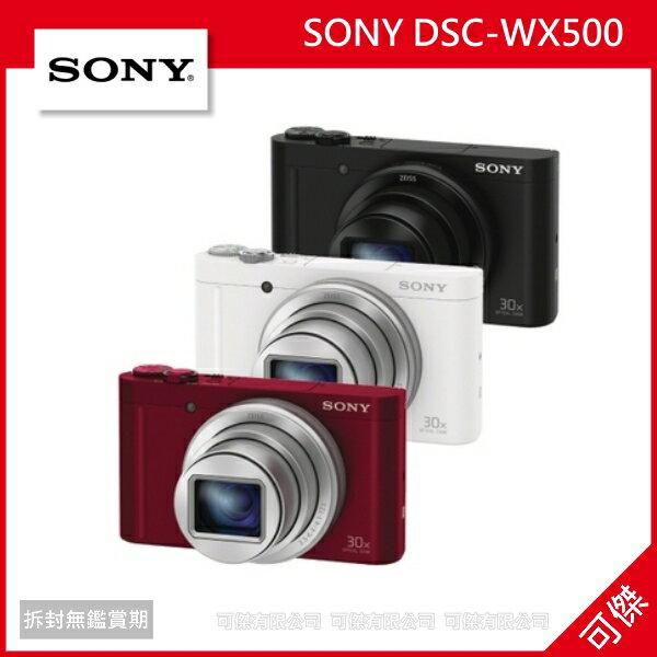 補貨中 可傑 SONY DSC-WX500 新上市 現貨 公司貨 送64g卡+收納包至106/2/12