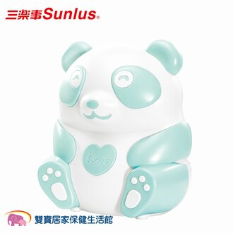 【贈好禮】Sunlus三樂事熊貝比電動吸鼻器三合一優惠組 吸鼻涕機 三樂事吸鼻器 吸鼻洗鼻噴霧 貝比熊 藍