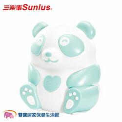 Sunlus 三樂事熊貝比電動吸鼻器 吸鼻涕機 (粉藍)SP3601BL 贈好禮