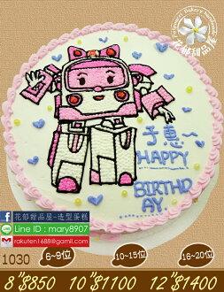 安寶機器人平面造型蛋糕-8吋-花郁甜品屋1030