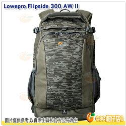 Lowepro Flipside 300AWII 新火箭手 相機後背包 迷彩 公司貨 攝影包 一機二鏡 後背包 高容量 平板 腳架