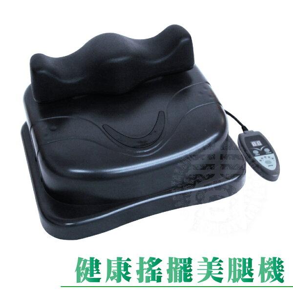 台灣銀貂健康補氧搖擺機DS-089(1台)五段調速15分定時依個人體質省電搖擺機擺動機左右搖擺運動機美腿養生機