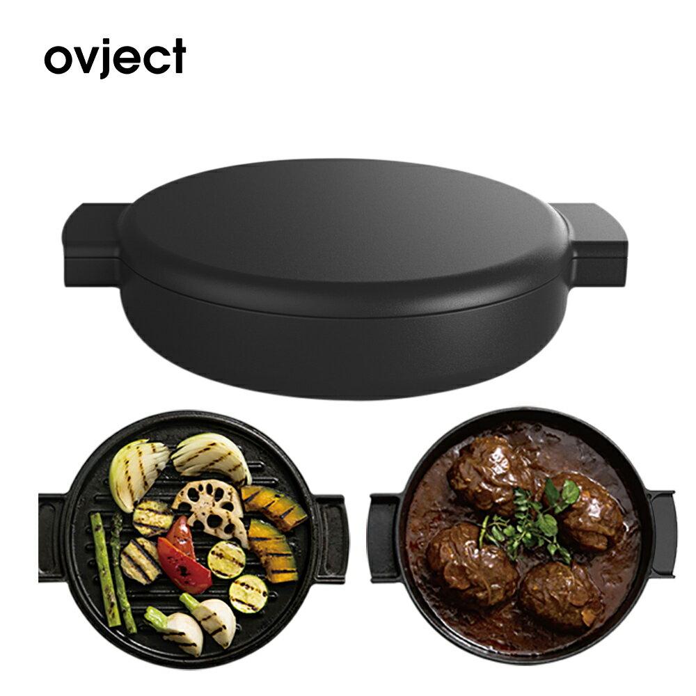 【買就送橄欖油】Ovject 多功能兩用琺瑯鑄鐵鍋 O-THP-23 活動5 / 17止 0