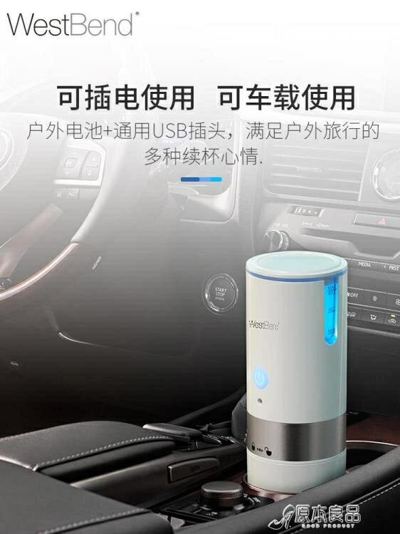咖啡機家用全自動美式迷你小型車載便攜式k-cup膠囊咖啡機 交換禮物