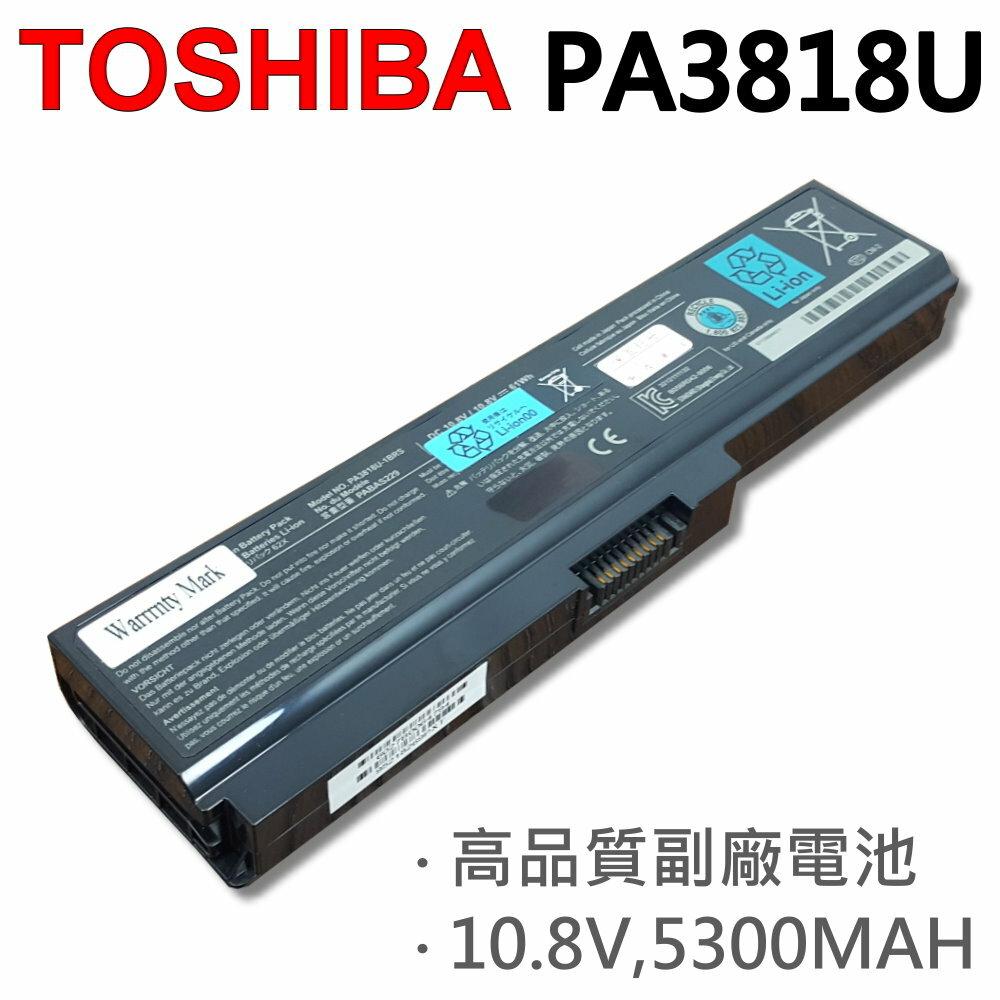TOSHIBA 6芯 PA3818U 日系電芯 電池 PA3817U PA3818U L750 L770 L770D L775 L775D PABAS227 PABAS228