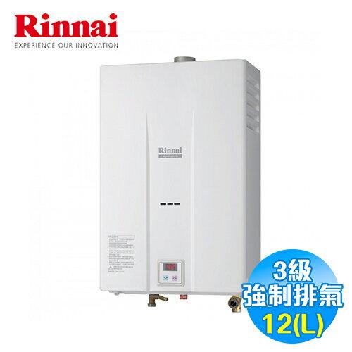 <br/><br/>  林內 Rinnai 12公升數位溫控強制排氣熱水器 RU-B1251FE<br/><br/>