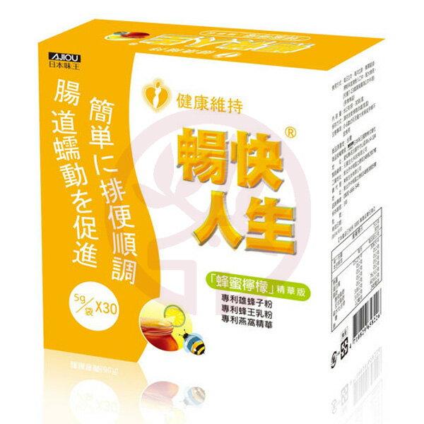 日本味王 暢快人生蜂蜜檸檬(5g/30入)x1