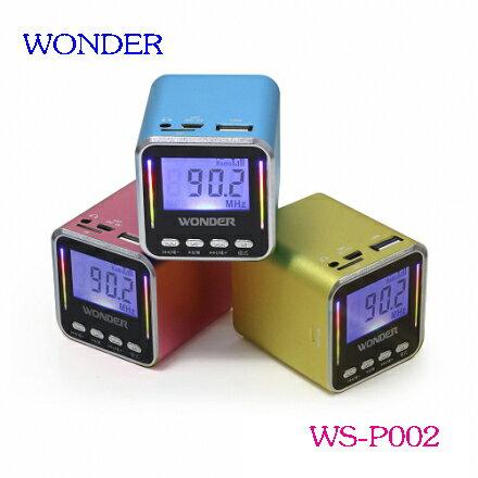 WONDER 旺德 USB/MP3/FM 隨身音響 WS-P002 (三色)◆外部音源輸入擴音功能 ◆音源輸出功能(耳機插座) ◆具USB裝置插座及TF Micro SD記憶卡插座