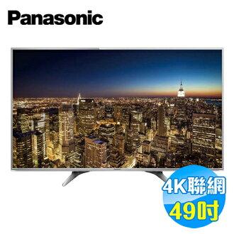 國際 Panasonic 49吋4K聯網LED液晶電視 TH-49DX650W 【送標準安裝】