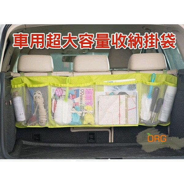 ORG~SD0314~ !車用  汽車  車載 超大容量 報紙 收納袋  置物袋  掛袋