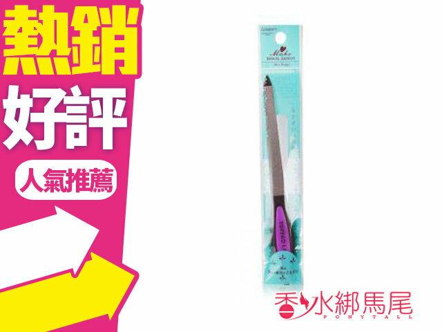 Toppro Ladys 進口 雙色 指甲挫刀 (S) TLNS-05◐香水綁馬尾◐