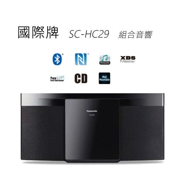 <br/><br/>  Panasonic 國際牌 SC-HC29 組合音響<br/><br/>