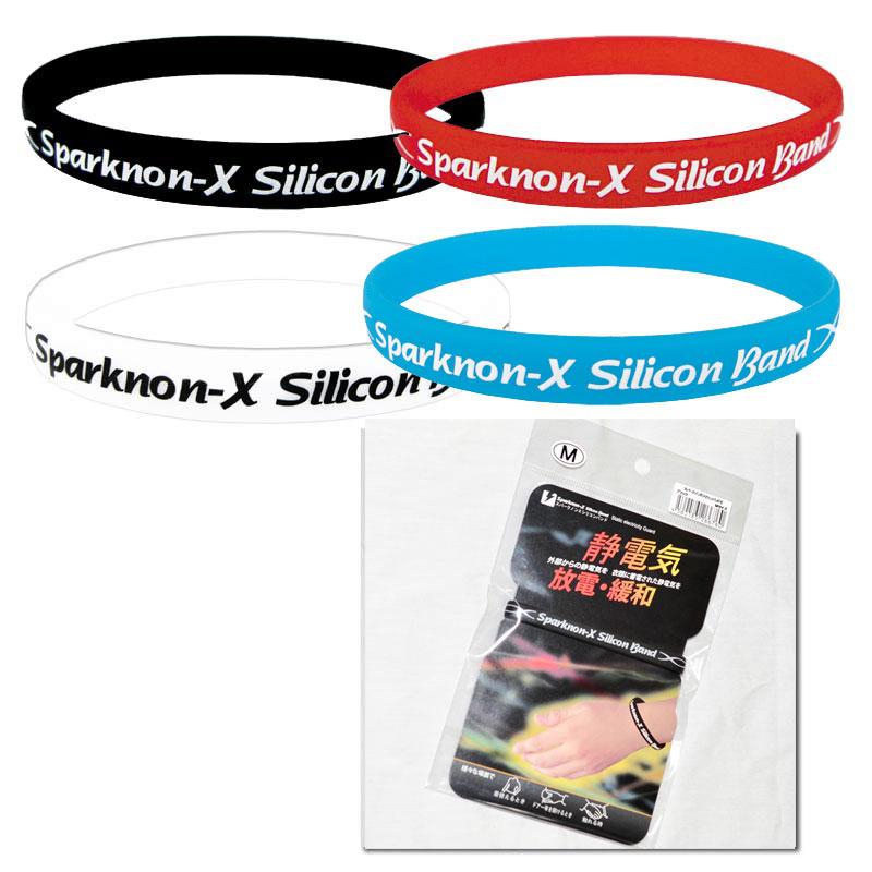 防靜電 放電 緩和 矽膠手環 日本製 正版商品 M尺寸
