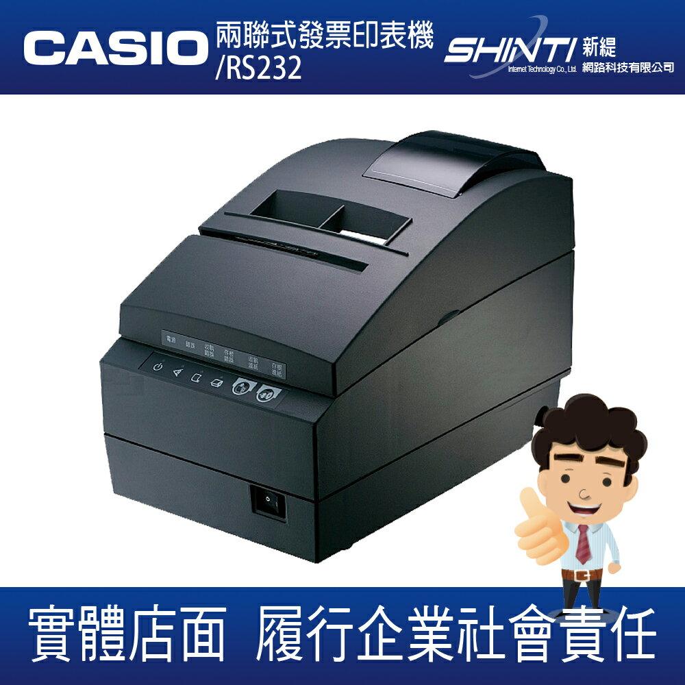 【免運】EPSON RP-U420二聯式發票印表機 RS232/V-R100