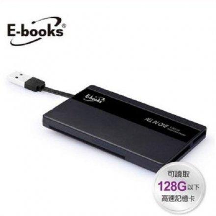 【新風尚潮流】E-books T26 ATM晶片讀卡機 WIN10 Mac 網路ATM轉帳 T26
