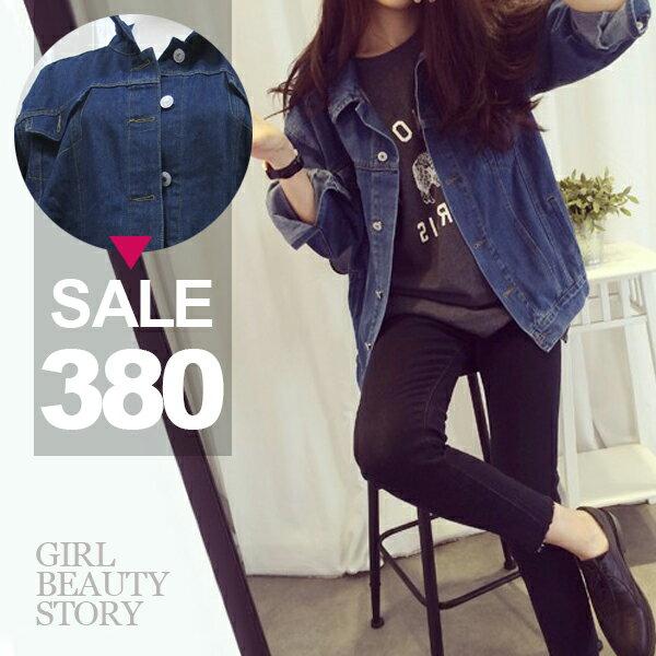 SISI【C6040】青春無敵韓版翻領銅扣長袖牛仔外套修身顯瘦丹寧上衣外搭